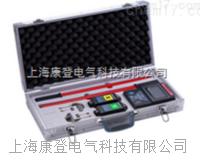 JL9011B无线高低压核相仪 JL9011B