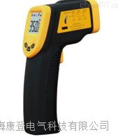 SM350红外线测温仪 SM350