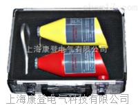 HR800无线高压核相仪 HR800