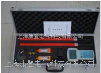 Y3000无线高压核相仪 Y3000