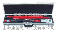 YSB887A数字高压无线核相仪 YSB887A