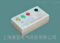XZ-2低压相序表 XZ-2
