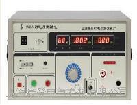 PVT-5耐电压测试仪 PVT-5