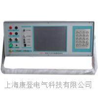 GYDZ电子式互感器校验仪 GYDZ