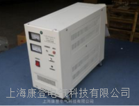 YS55-5交流稳压电源 YS55-5