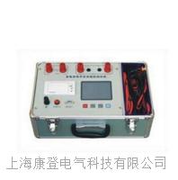 ZFD-ZK 发电机转子交流阻抗测试仪 ZFD-ZK