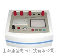 MZK-II发电机转子交流阻抗测试仪 MZK-II