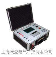 YDB-II全自动测试仪 YDB-II