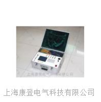 YKG-5016 高压开关机械特性测试仪  YKG-5016