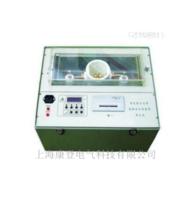 ZIJJ-Ⅱ绝缘油耐压测试仪 ZIJJ-Ⅱ