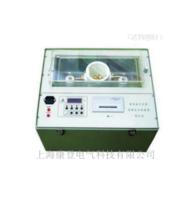 ZIJJ-Ⅱ绝缘油介电强度自动测试仪 ZIJJ-Ⅱ