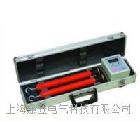 FRD10KV/35KV有线数显核相仪 FRD10KV/35KV