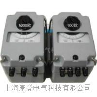 ZC-8接地电阻表 ZC-8