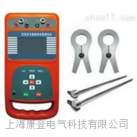 ET3000钳形接地电阻测试仪 ET3000
