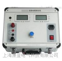HLR-100回路电阻测试仪 HLR-100