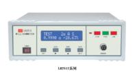 LK2512B直流低电阻测试仪 LK2512B