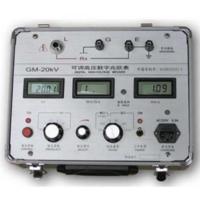 GM-25kV可调高压数字兆欧表 GM-25kV
