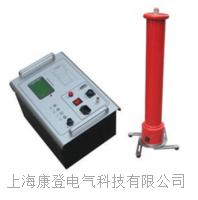 ZGF-C型300KV/2MA直流高压发生器 ZGF-C型