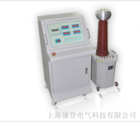 ZSGYD程控工频耐压试验装置