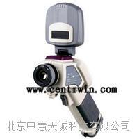 ZH6954红外热像仪/便携式成像仪