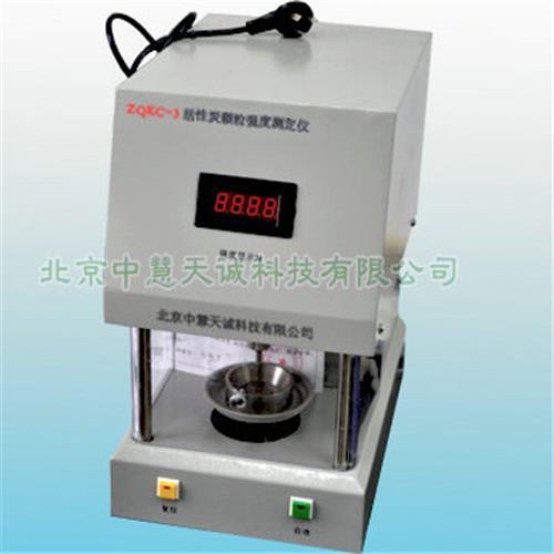 ZQKC-3活性炭颗粒强度测定仪