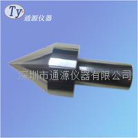 福建 碎玻璃测试钨钢冲击头厂家 GB4706.14