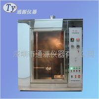 新疆 针焰燃烧试验箱 TY-Z14
