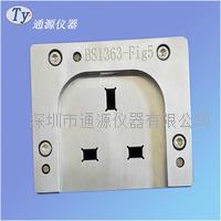 内蒙古 BS1363标准插头插销量规