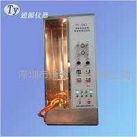 四川 单根电线电缆垂直燃烧试验箱 TY-D12
