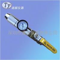 防喷水试验喷头 / IPX56手持式防喷水装置(IPX56喷头) TY-IPX56
