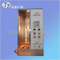 单根电线电缆垂直燃烧试验仪 TY-D12