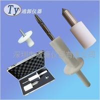 标试验指针销/GB4706.1试验指 TY-112
