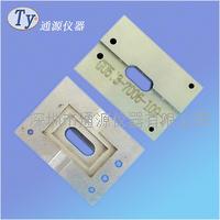 广东通源双插脚式GU5.3灯头通止量规 GU5.3