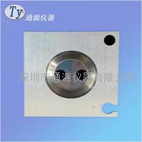 福建TY/通源 双插脚GU10-7006-121-1灯头通止量规 GU10-7006-121-1