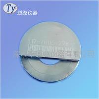 上海TY/通源 E17-7006-27K-1螺纹式E17灯头通规 E17-7006-27K-1