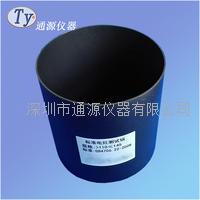 吉林 TY/通源 容器试具 GB4706.29标准测试锅 GB4706.22