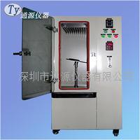 福建通源IPX12垂直滴雨试验箱 TY-IPX12