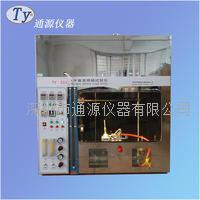甘肃 TY/通源 UL94水平垂直燃烧试验仪厂家 水平垂直试验仪 UL94-2006
