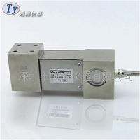 香港 0.5KN平等梁称重传感器价格 TJH-2c
