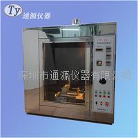 云南 灼热丝垂直灼烫测试仪厂家 IEC60695-2-10