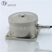 上海 50kg荷重传感器价格 TJH-1