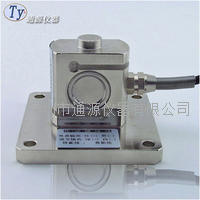 湖南 1.5KN高精度称重传感器价格 TJH-1B