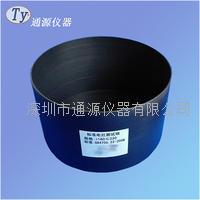 辽宁 电磁炉台试验用容器|电磁灶台试验用标准锅 GB4706.14