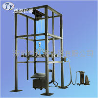 IPX1垂直滴雨试验装置|IPX2垂直滴雨试验机 IPX1X2
