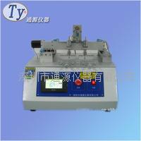 广东 TY/通源 手机触摸屏点击划线试验机 TY-30A