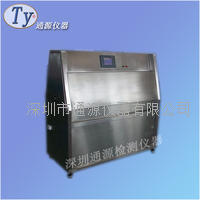 北京 UV荧光紫外线老化试验箱厂家 UV-340