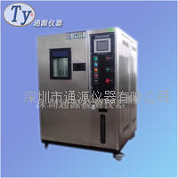 海南 TY/通源 可程式恒温恒湿试验箱 TY-100L