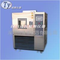 辽宁 TY/通源 高低温恒温恒湿试验箱 TY-500A