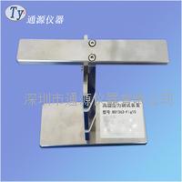 BS1363-Fig23压力测试仪器