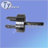 陕西 TY/通源 GB1003三相插座量规测试通规 GB1003-2008/图5/图6